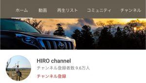 HIRO Channel
